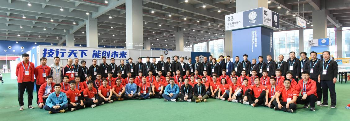 """<Group photo of the participants and others involved in the """"Information Network Cabling Skills"""" competition>"""