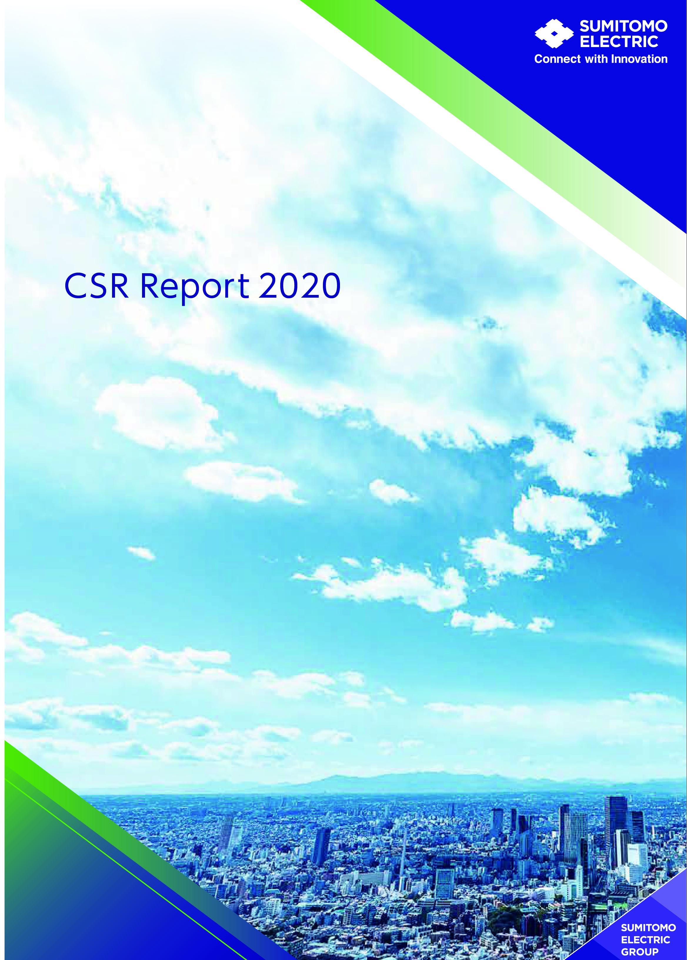 CSR Report2020