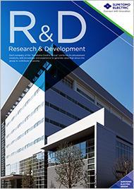 R&D Brochure