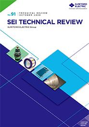 Technical Review No.91