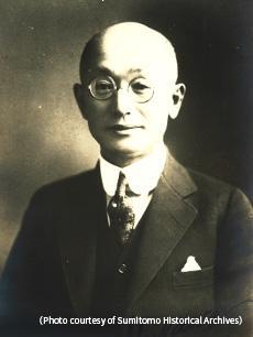 188金博宝 app下载Sumitomo电线和电缆工程成立于1911年