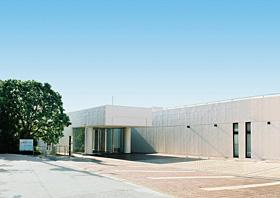 Minami Hakone Seminar House