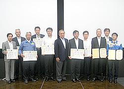 Quality achievement awards