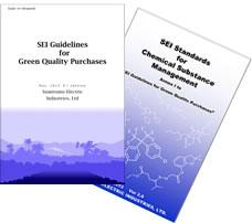 SEI Guidelines for Green Quality Purchases and Standards for Chemical Substance in Products