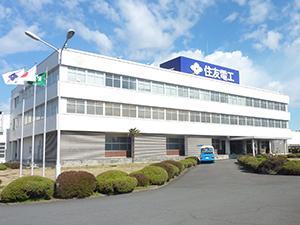 Yokohama Works