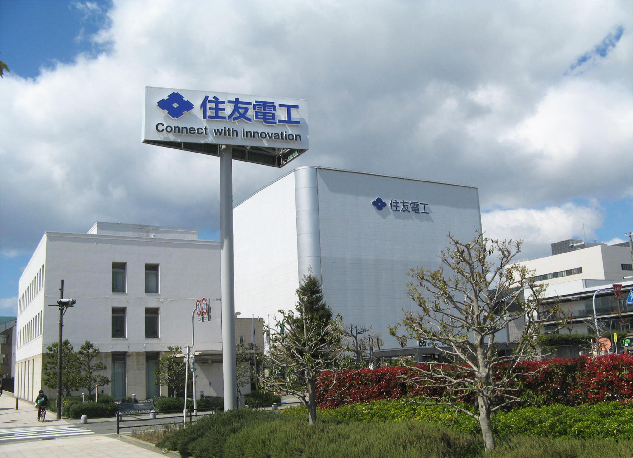 Sumitomo_Electric_Osaka_Works