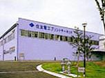 Sumitomo Electric Printed Circuits, Inc.