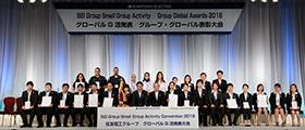 Sumitomo Electric Group Small Group Activity Convention