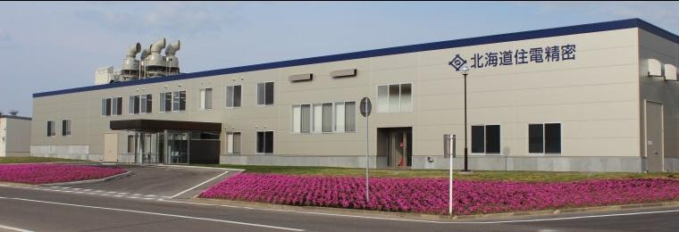 Hokkaido Sumiden Precision Co., Ltd.