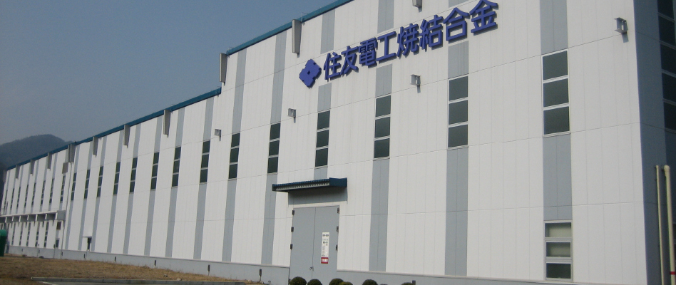 Sumitomo Electric Sintered Alloy, Ltd.