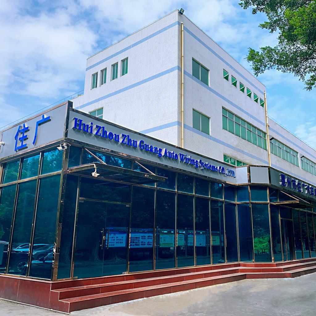 Hui Zhou Zhu Guang Auto Wiring Systems Co.,Ltd.