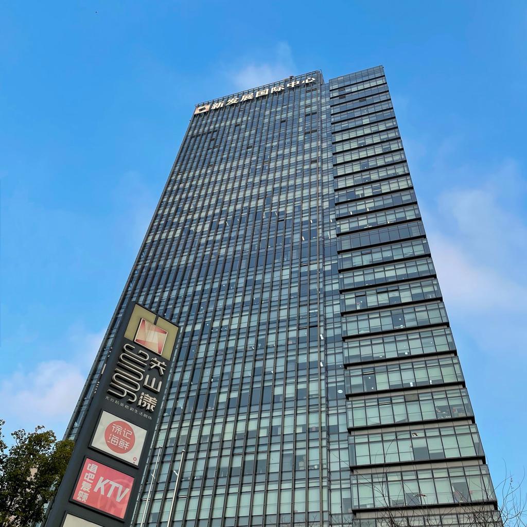 Sumiden Asia (Shenzhen) Co., Ltd. Wuhan Branch
