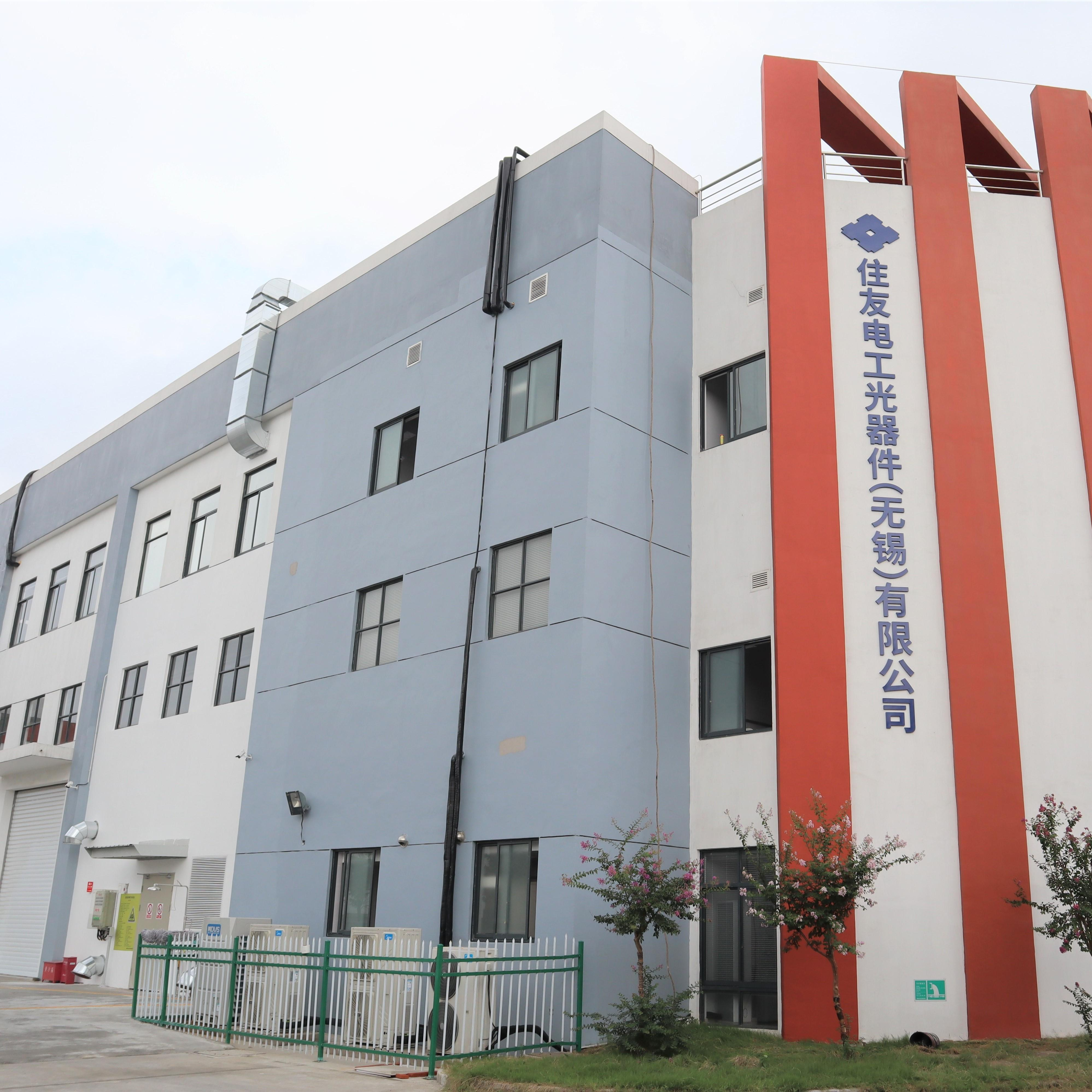 Sumitomo Electric Optical Components (Wuxi) Co., Ltd.