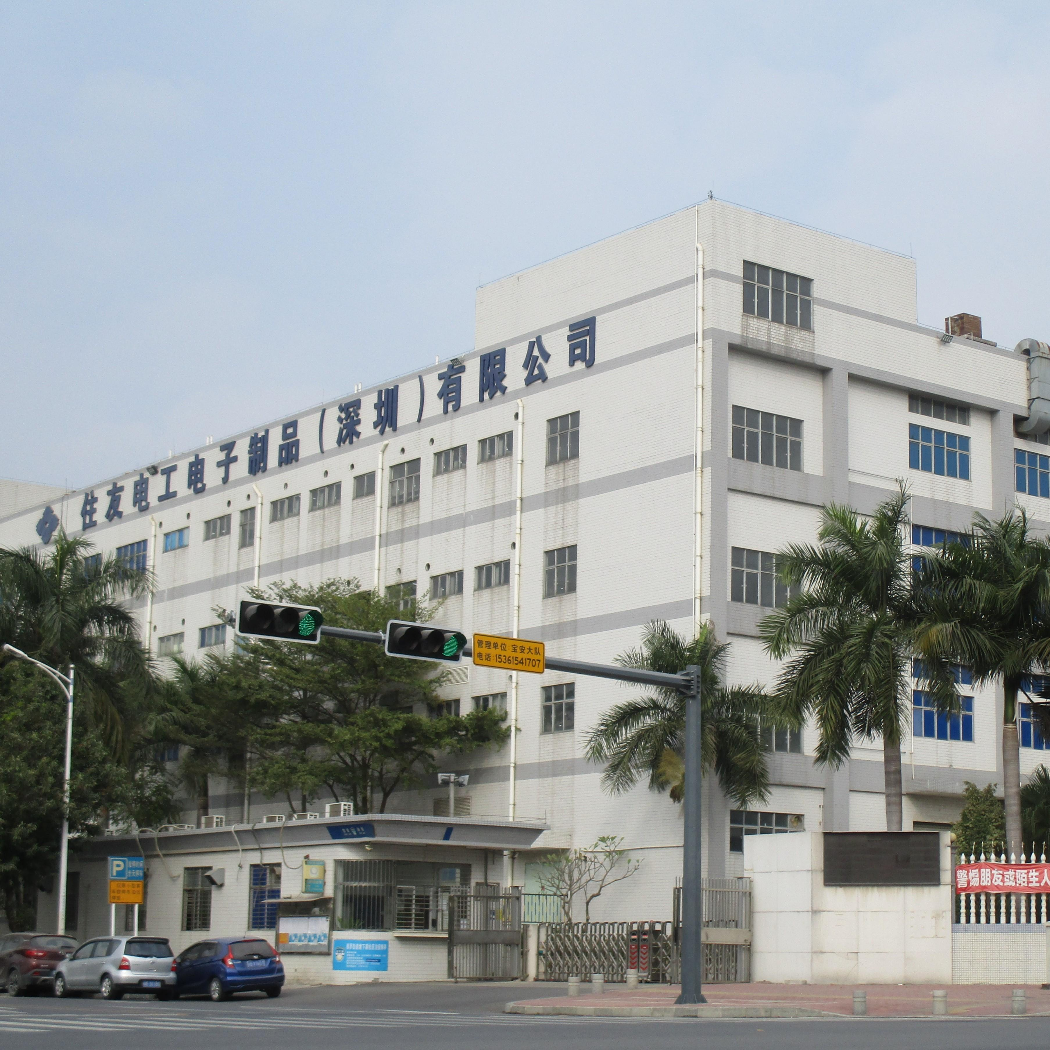 Sumitomo Electric Interconnect Products (Shenzhen), Ltd.