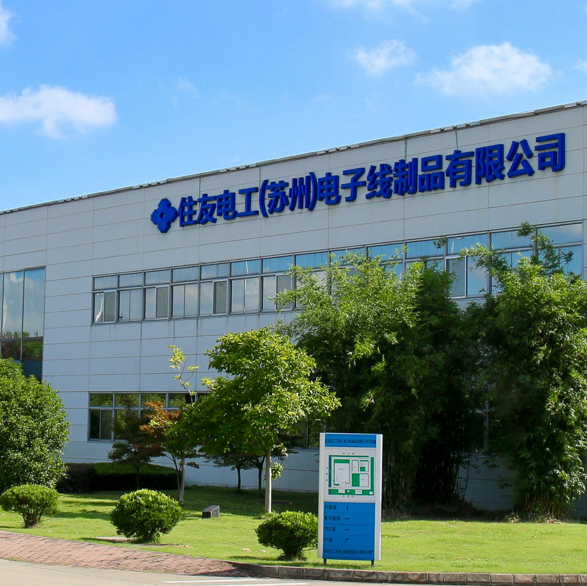 Sumitomo Electric Interconnect Products (Suzhou), Ltd.