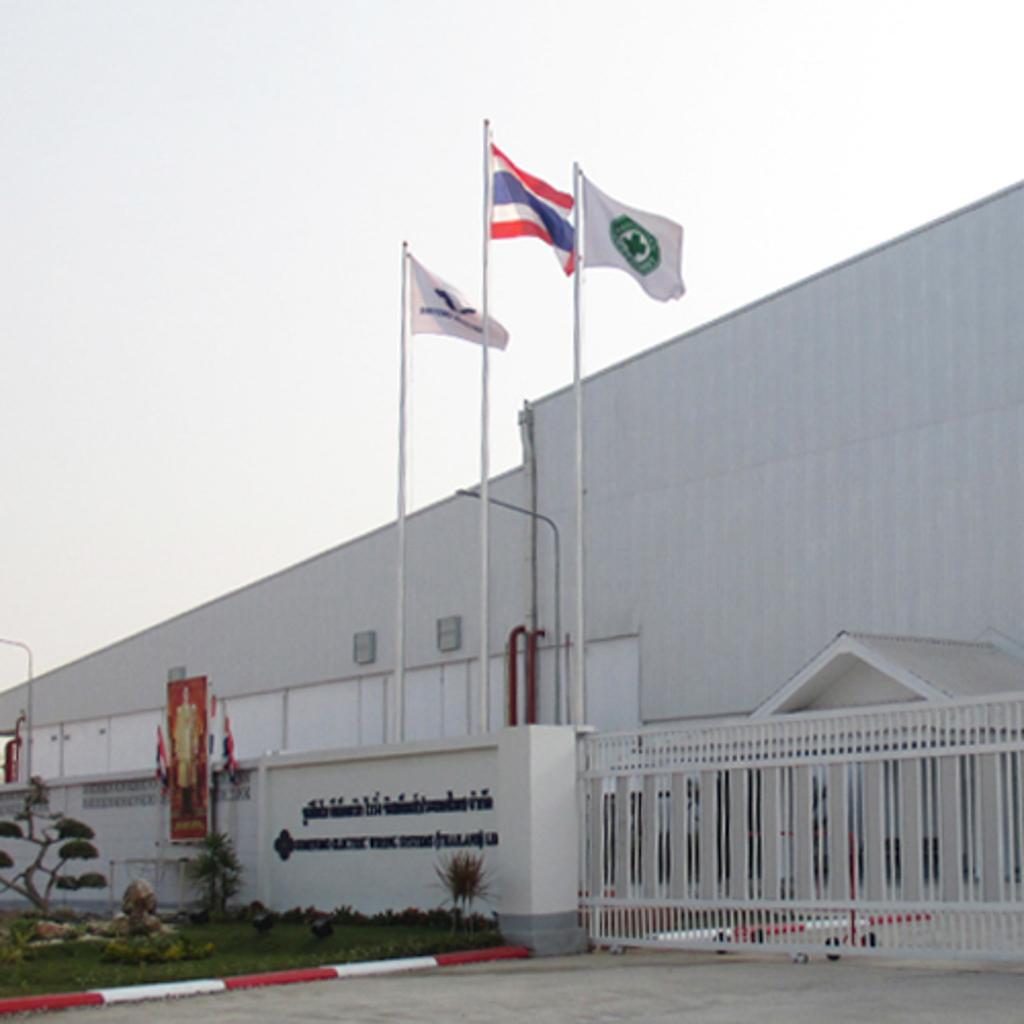 SEWT Kanchanaburi Ltd.