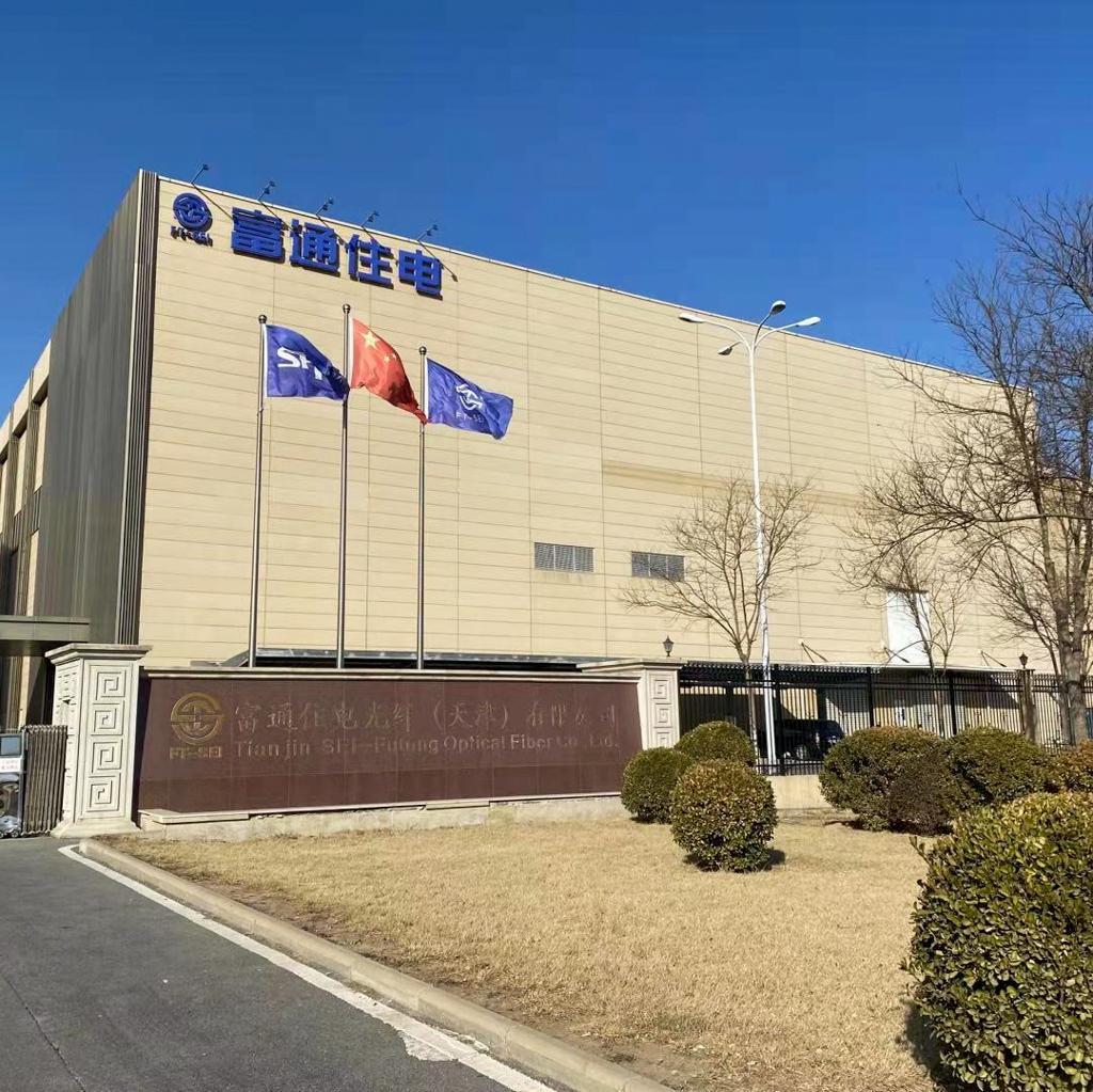 Tianjin SEI-Futong Optical Fiber Co.,Ltd.