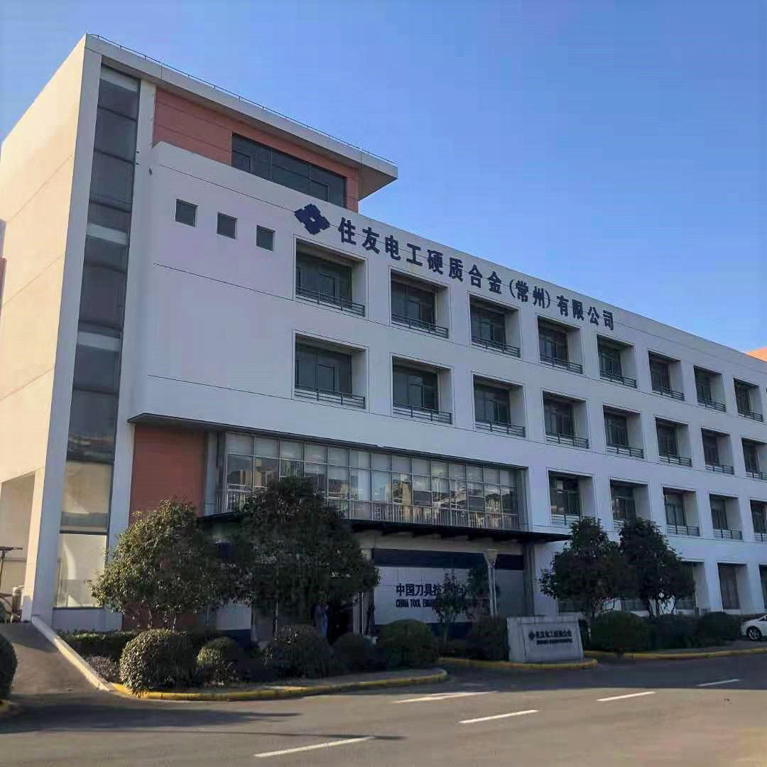 Sumitomo Electric Hardmetal Manufacturing (Changzhou) Co.,Ltd.