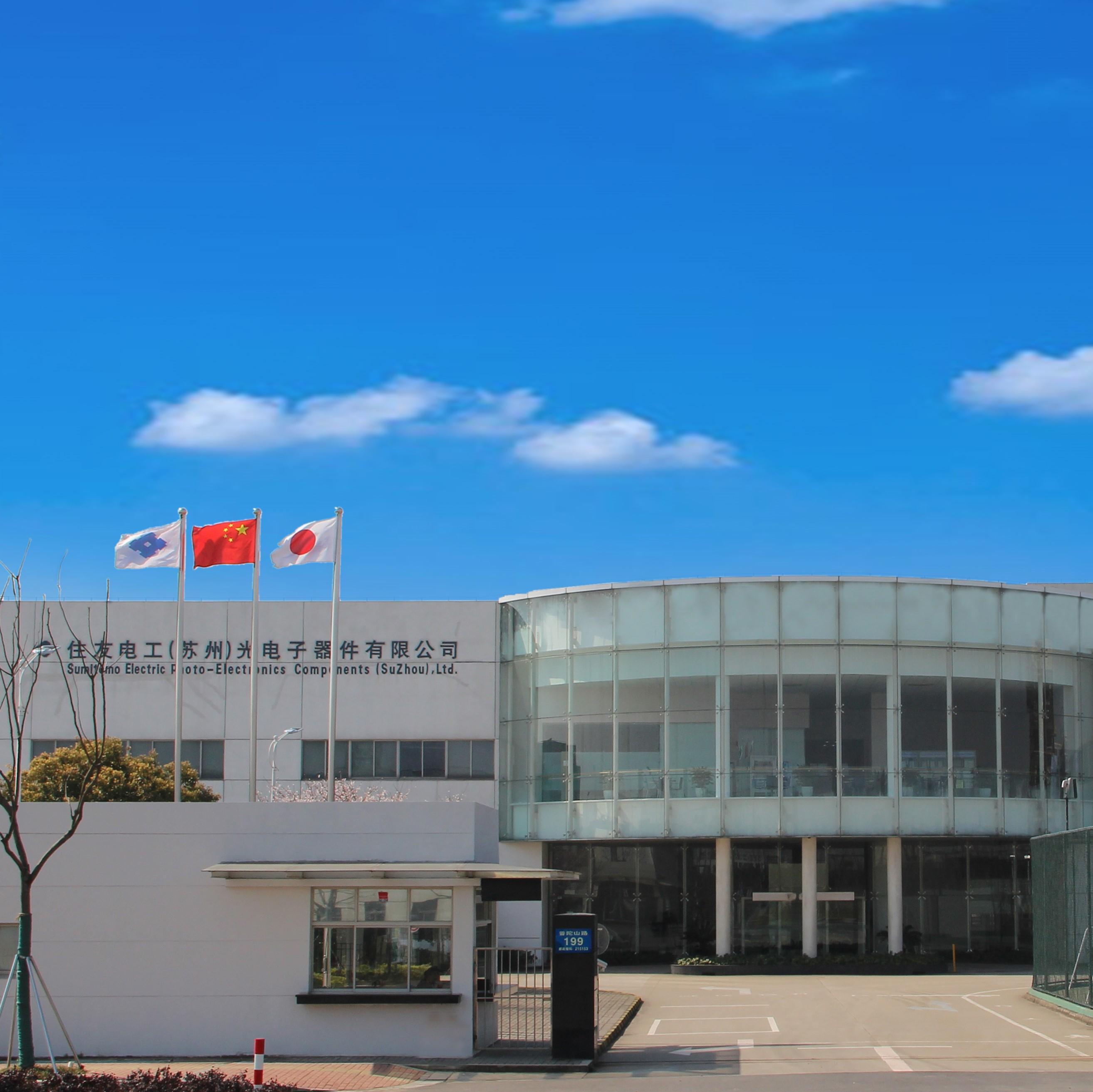 Sumitomo Electric Photo-Electronics Components (Suzhou), Ltd.