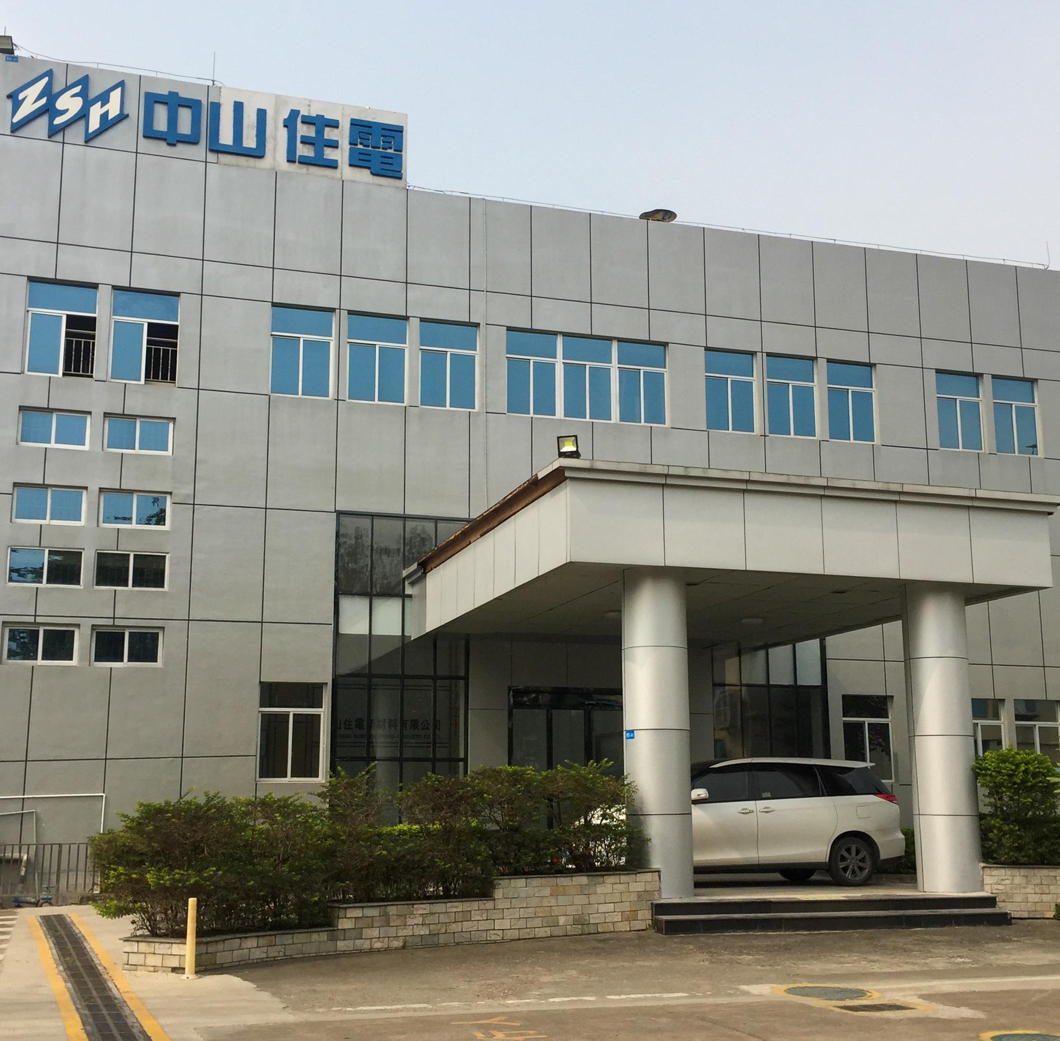 Zhongshan Sumiden Hybrid Products Co., Ltd.