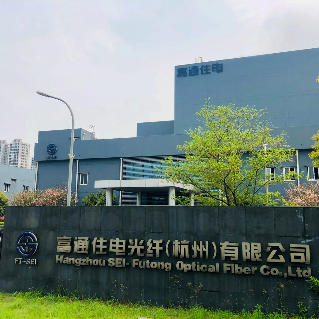 Hangzhou SEI-Futong Optical Fiber Co., Ltd