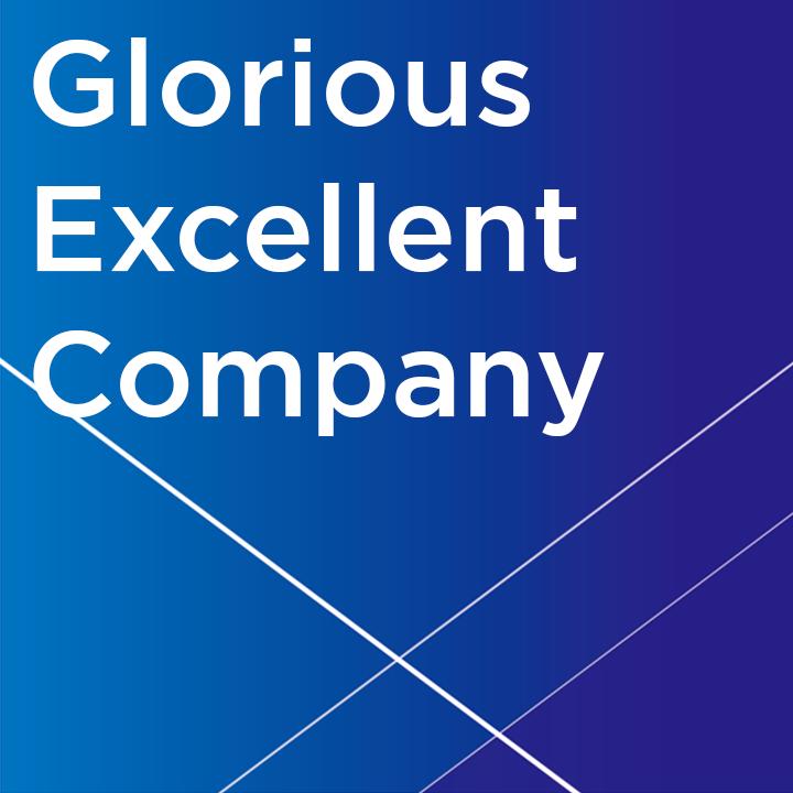 光荣的优秀公司