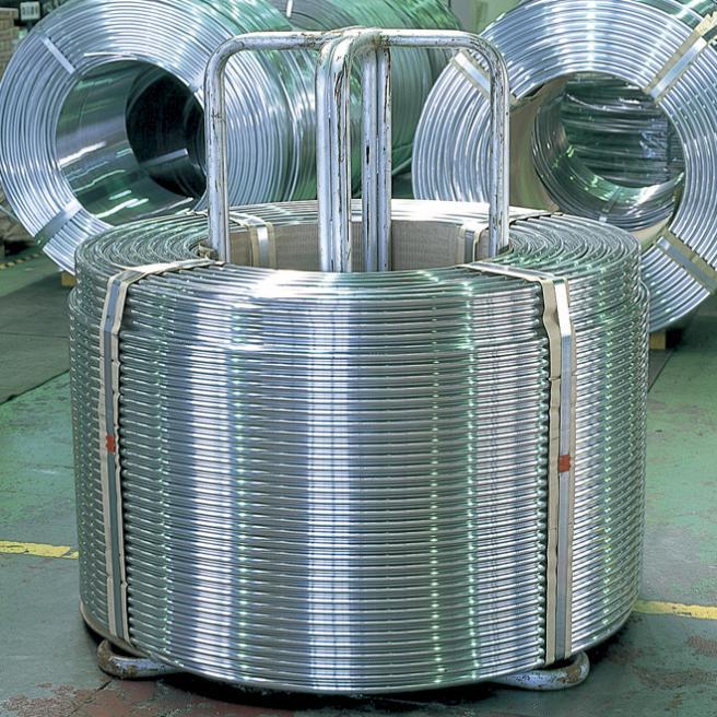 Aluminum Alloy Wires
