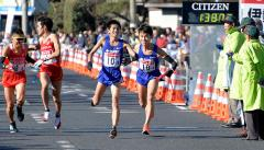 New Year Ekiden