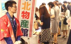 Tohoku Products Fair