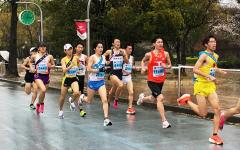 All Japan Intercollegiate Mixed Ekiden Invitational Championship